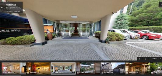 indoorview01