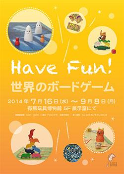 Have-Fun!