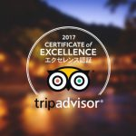 TripAdvisor®の2019年エクセレンス認証を受賞しました!