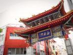 神戸・南京町、28日にコロナ終息「祈願祭」開催